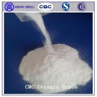 Buy cheap CMC Ceramic Grade from wholesalers