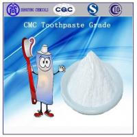 Buy cheap CMC Toothpaste Grade from wholesalers