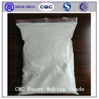 Buy cheap CMC Paper-making Grade from wholesalers
