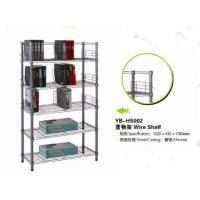 China Silver color Powder coating 6 tier wire rack with fence YB-HS002 wholesale