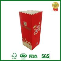 Buy cheap Custom Printed Foldable Cinema Movie Popcorn Box Package from wholesalers