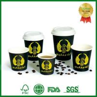 Buy cheap Single Wall Disposable Espresso Cups Takeaway Coffee Cups Printing with Lid from wholesalers