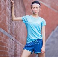 Buy cheap Skin Tight T Shirt from wholesalers