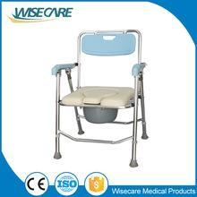 Quality Made in China Aluminum adjustable patient commode chair for sale for sale