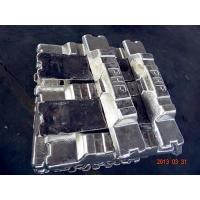 Buy cheap Aluminum Anode4 from wholesalers