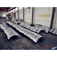 Buy cheap Aluminum Anode3 from wholesalers