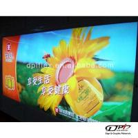 Buy cheap Hot Laminated Frontlit Banner from wholesalers