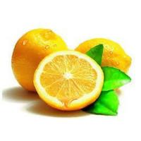 Buy cheap Lemon Essential Oil from wholesalers