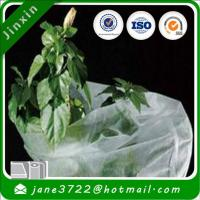 Buy cheap Tree Protection Cover from wholesalers