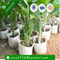 Buy cheap Weed Control Garden Easy Work Reusable Cover from wholesalers