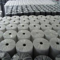 Buy cheap UV Treated Nonwoven Fabric from wholesalers