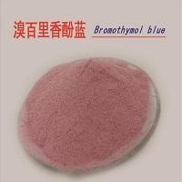 China Bromothymol bule wholesale