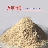 China Bromocresol Purple wholesale