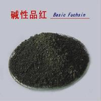 China Basic Fuchsin wholesale
