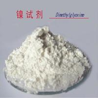 China Dimethylglyoxime wholesale