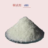 China Sodium diethyldithiocarbamate(DDTC) wholesale