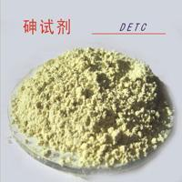 China Silver diethyldithiocarbamate wholesale