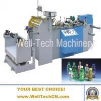 Buy cheap WTZF-A250 300 Middle Sealing Machine from wholesalers