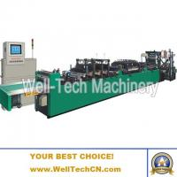 Buy cheap WT-3S Series Full-Automatic High-Speed Three-side Sealing Bag-making Machine from wholesalers