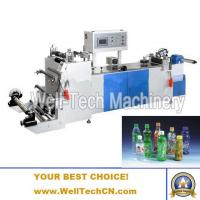 Buy cheap WTZF-B300 High-speed Center Sealing Machine from wholesalers