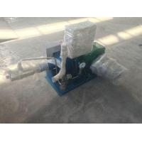 Buy cheap High Quality Manufacturer Cryogenic Liquid CO2 Pump from wholesalers