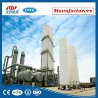 Buy cheap Air Separation Unit With Liquid Argon from wholesalers
