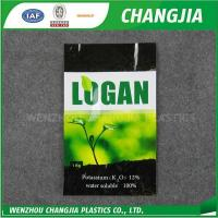 China High class custom resealable food packaging bags gets freeze dried wholesale