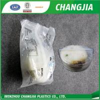 China Printed clear PE bag/Microwave heating bag for sale wholesale