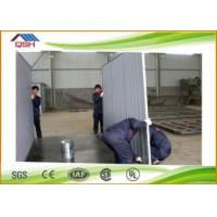 Buy cheap stable steel tool house from wholesalers