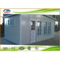 Buy cheap QSH for sale and living economic prefab house from wholesalers
