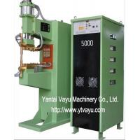 China VCSCapacitor discharge spot welding machine on sale