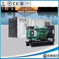 China Container Doosan engine diesel generator Supplier wholesale