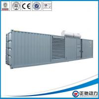 China Container Doosan engine diesel generator Manufacturer wholesale