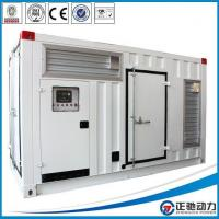 China Container Doosan engine diesel generator Company wholesale