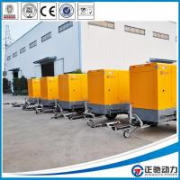 China Trailer Doosan engine diesel generator Factory wholesale