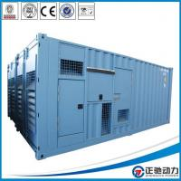 China Container Doosan engine diesel generator Price wholesale