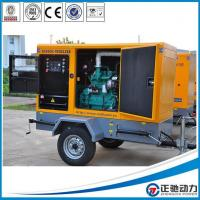 China Trailer Doosan engine diesel generator Manufacturer wholesale
