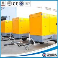 China Trailer Doosan engine diesel generator Company wholesale