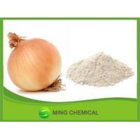 China Dried onion powder/Exceptional Quality natural fragrance dried onion powder wholesale
