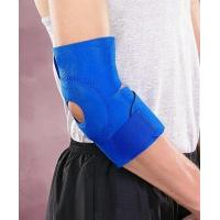 China BJ700CM Therapeutic magnetic elbow support on sale