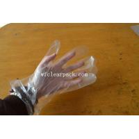 Buy cheap PE Gloves Transparent Embossed Plastic Gloves from wholesalers