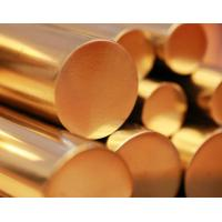 China Brass Alloy Material  Manganese brass Alloy wholesale