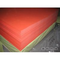 China Softcompositeinsulationclass Red vulcanized fiber wholesale