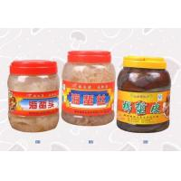 China Jellyfish products wholesale