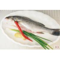 Buy cheap The big bass from wholesalers