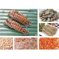 China Shrimp products wholesale