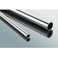 China Cold Drawn Stainless Steel Pipes on sale