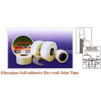 China self-adhesive drywall joint tape on sale