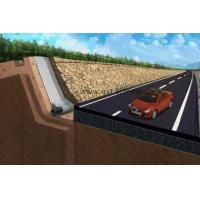 China Retaining wall protection on sale