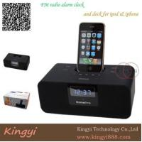 China Bluetooth/Mini speaker FM Radio alarm clock and dock for ipod & iphone wholesale